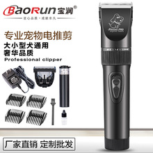 Scissors Professional 2000mA BatteryElectric Pet Hair Trimmer Animals Grooming Clippers Dog Cutters 110-240V AC P7