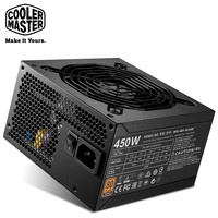 Cooler Master 450W PC Power supply Input Voltage 100~240V 12cm quiet fan 80PLUS Safety Certification Game office PC PSU