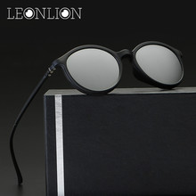 LeonLion 2017 Magnetic Designer Luxury Lady Sun Glasses For Women Sunglasses Women Polarized Classic Retro Outdoor Glasses
