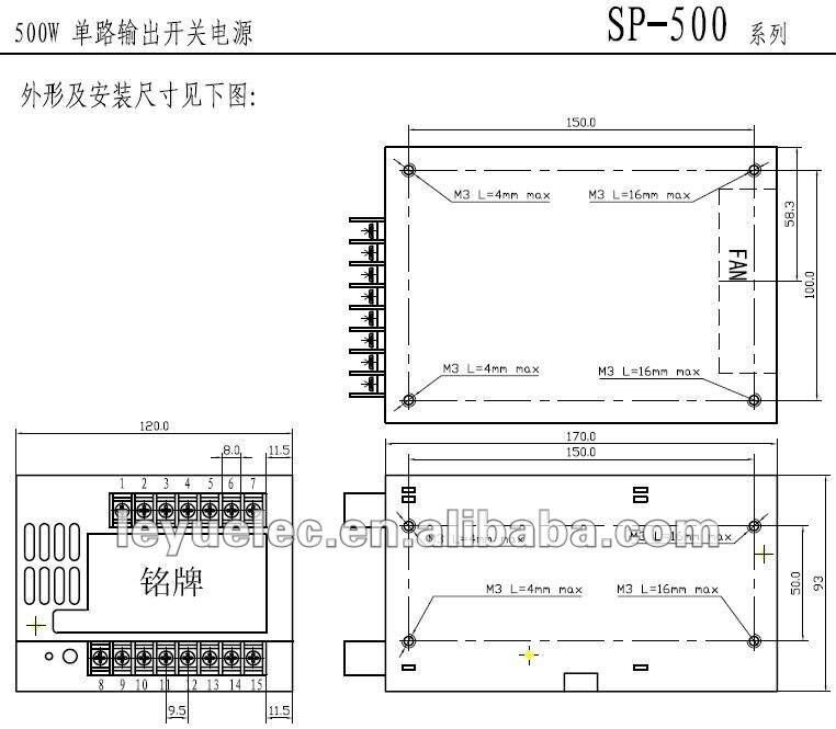 Альтернативный источник питания ISO9001 CCC 500 W