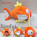 Quality First HOT Animation Pokemon Magikarp Fish 23cm Soft Plush Stuffed Doll Toy Child Gift