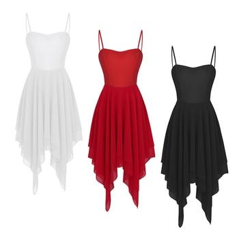 449ffe9bd93 Новые Элегантные лирические современные танцевальные костюмы для женщин  Балетное платье для взрослых современные танцевальные платья пра.