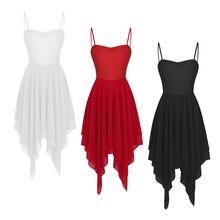 여성을위한 새로운 우아한 서정적 인 현대 무용 의상 발레 복장 성인 현대 무용 드레스 연습 의류 성능
