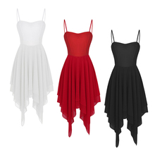 New Elegant Lyrical Modern Dance Costumes for Women Ballet Dress Adult Contemporary Dance dresses Practice Clothing Performance