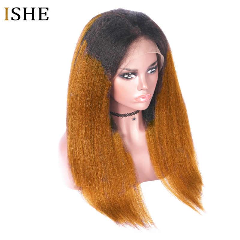 オンブルイタリア焼き変態ストレートレースフロント人毛ウィッグ 13 × 6 深いパート Preplucked のため女性黒完全なエンド