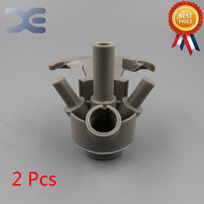 2Pcs High Quality Free Shipping Meat Grinder Parts Gear Sleeve Fit For Bosch Electric Meat Grinder Parts Plastic