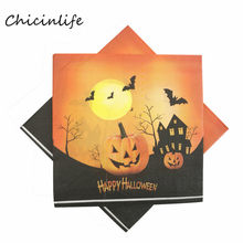 Chicinlife 20 stücke Trick oder behandeln bat Papier Servietten Happy Halloween Party Dekoration Kürbis Einweg Servietten(China)
