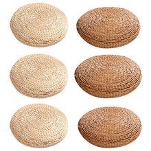 Татами футон медитация подушка утолщение йога круг кукурузная шелуха соломенная коса коврик японский стиль Подушка с шелковой ватой