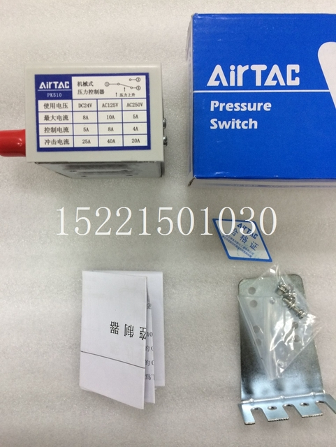 Mechanical Pressure Switch Controller PK510