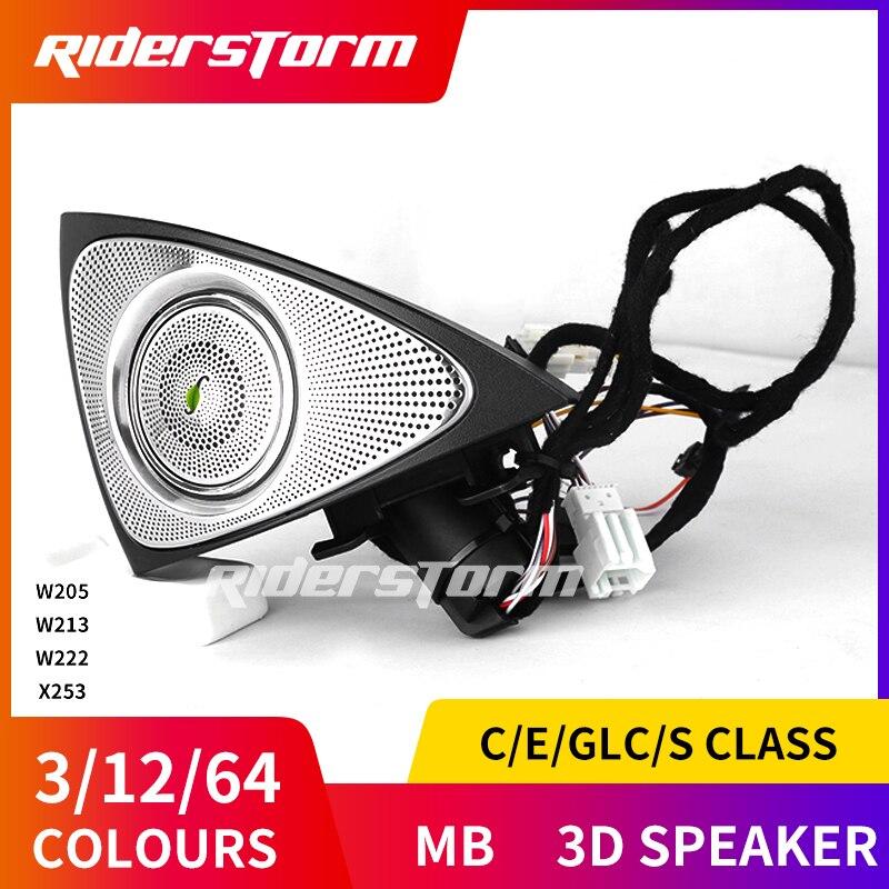 For C E S GLC class w205 w213 X253 3D Burmester sound Audio Speaker Burmester High