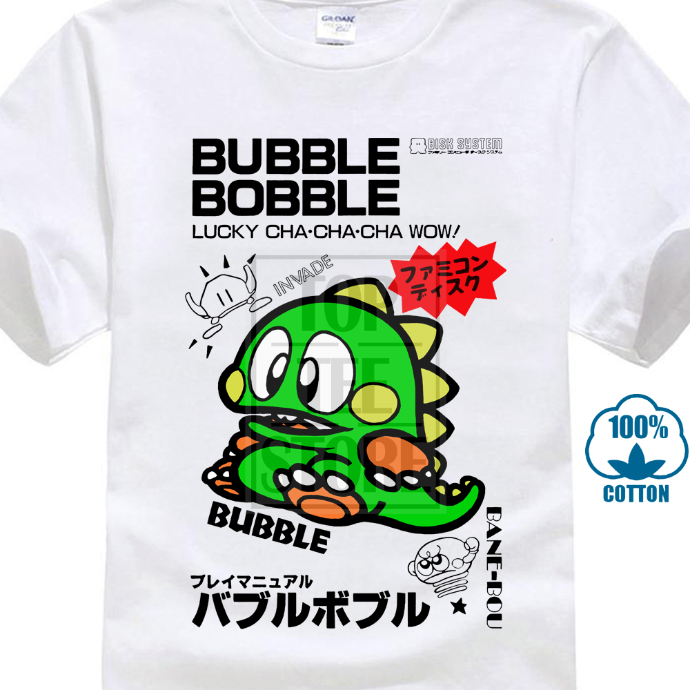 T Shirt Commodore C64 Amiga Game Gamer Gaming Bubble Bobble Cult Vintage Retro Mens T Shirt Couple Casual O-neck image