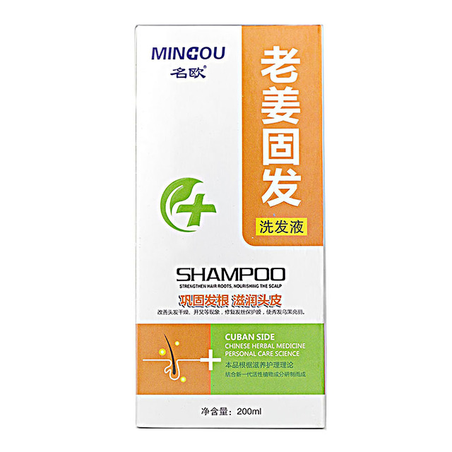 Anti-dandruff Ginger shampoo Chinese medicine Strengthening hair Shampoo Clean dandruff Remove odors prevent hair loss