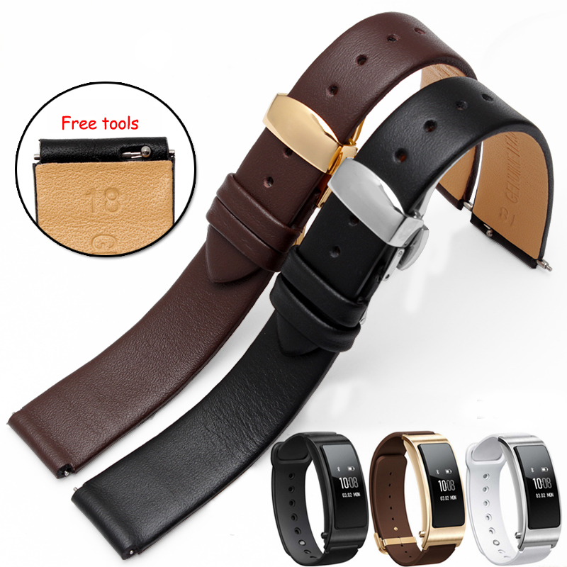 все цены на New Huawei B2 B3 Watchband 15mm 16mm Genuine Leather Watchbands Strap Bracelets with Butterfly Buckle