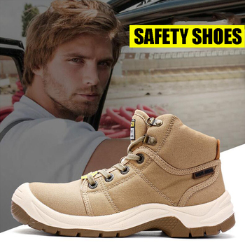 Mens Steel Toe Safety Work Boots Lightweight Breathable Anti-smashing Anti-puncture Protective Shoes