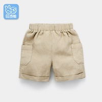 Dinstry boy shorts summer baby pants thin section 01 2 3 years old children leisure baby pants