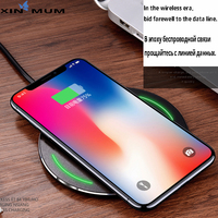 XIN Mum 10W Fast Qi Wireless Charger Slim Pad Alloy For Oneplus 3 / 5 Phone Charger For iPhone X 8 Plus For LG G2 G3 G4 G5 G6