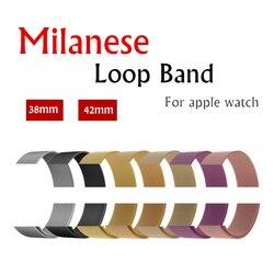 Milanese döngü kayışı band Apple izle 42mm/38mm iwatch 3/2/1 paslanmaz çelik bağlantı bilezik bilek kordonlu saat manyetik toka