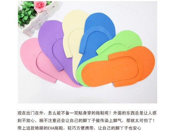 Il trasporto libero 12 pz/lotto Monouso Slipper/Schiuma EVA Salon Spa Slipper/Pedicure Monouso perizoma Pantofole/Beauty Slipper