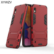 For Samsung Galaxy A10 Case Armor Soft Silicone Rubber Hard PC Phone Back Cover