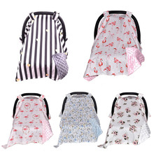 New Arrival Baby Cotton Car Seat Cover Multi Striped Covers Newborn Stretchy Baby Car Seat Breathable Cover Sun Shade Blanket