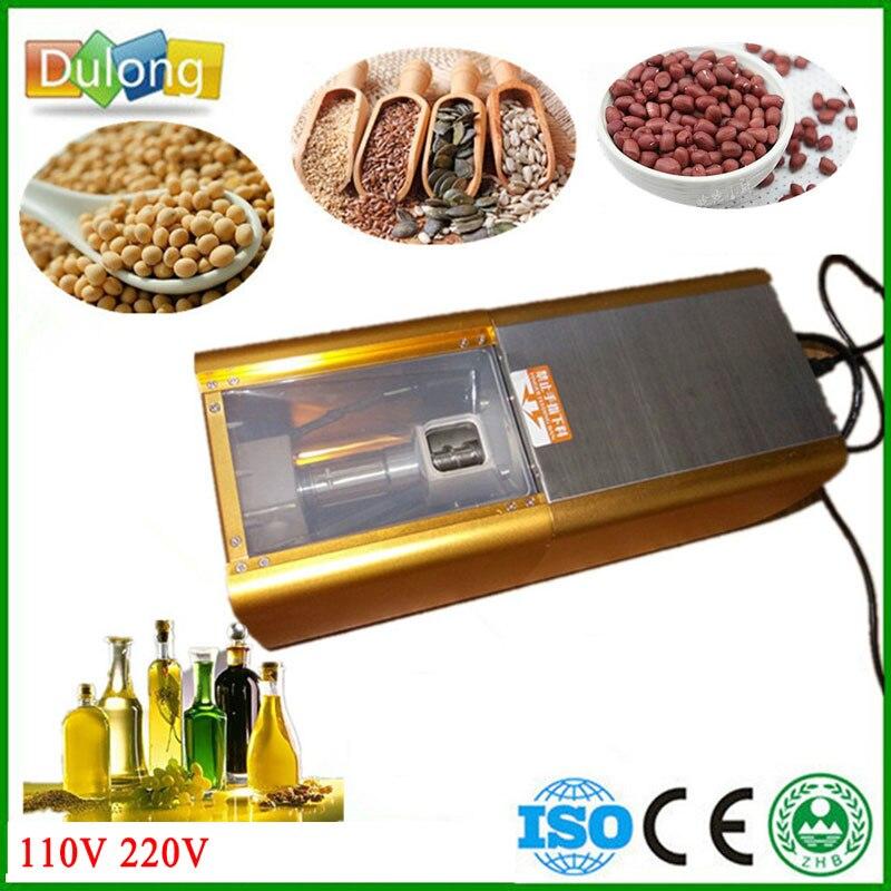 110V / 220V Mini Home Using Oil Press Machine Automatic Oil Presser for Peanuts, Sesame, Nuts, Corn, Vegetable Seeds EU/UK Plug