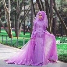 Colorful Purple Lace Muslim Wedding Dresses 2017 Garden Long Sleeve Bridal Dress Detachable Train Turkey Hijab Wedding Dress