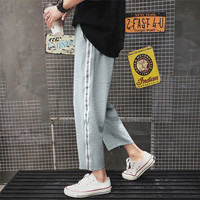 2018 New Korean Men S Straight Wild Young Relaxed Couple Stripe Nine Points Large Size Cotton