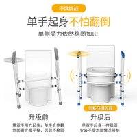 Туалетный поручень полки пожилых Туалет booster отключена для беременных женщин ванная комната безопасности туалетный поручень