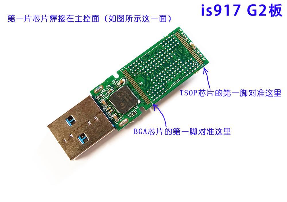 USB3.0 U Disk, Master Board, Silver Can, Is917, TSOP, BGA, PCB, Circuit Board, DIY, Custom, G2 Plate Type