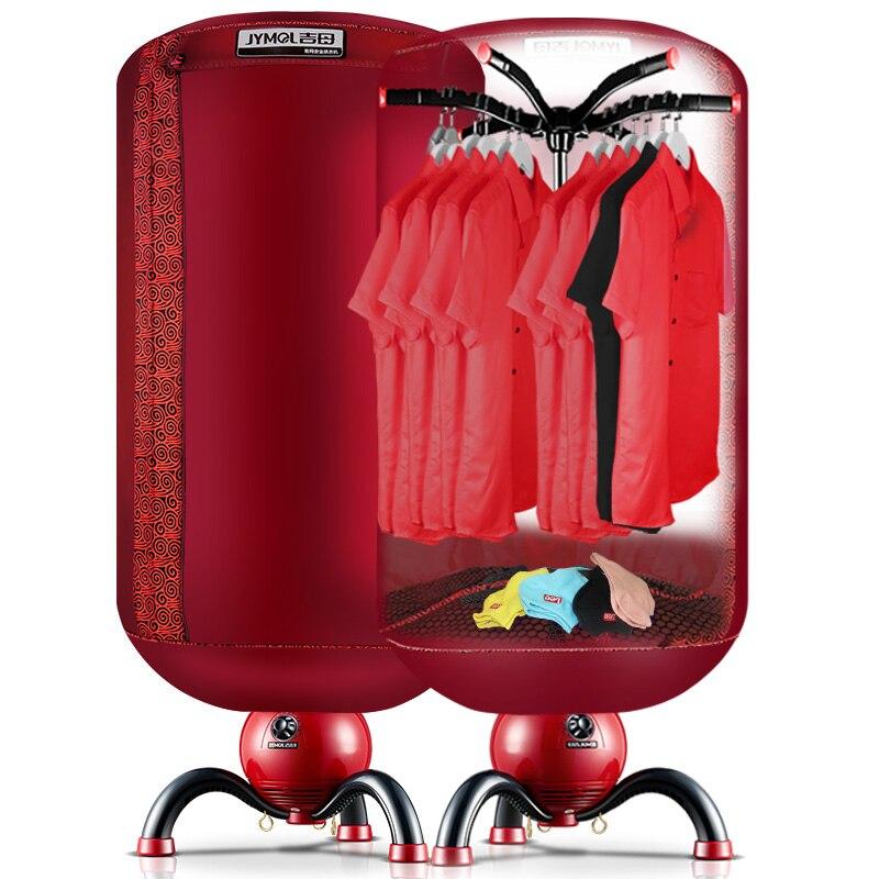 Ev Aletleri'ten Giysi Kurutucuları'de Yuvarlak Çift katmanlı Ev Kurutma Makinesi güvenlik ağı elbise rafı giysi kurutucu Çabuk kuruyan Taşınabilir Askı Kurutma Makinesi