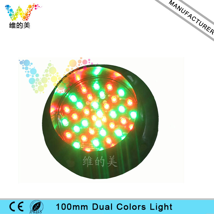 100mm DC 24V LED Flasher Dual Colors Traffic Signal Module Decoration Light