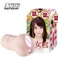 Japón NPG ESTRELLA Masturbator Masculino juguetes Sexuales para los hombres La Vagina de Silicona Ano Real Coño Y Anal Taza del Masturbation Productos Del Sexo para el Hombre