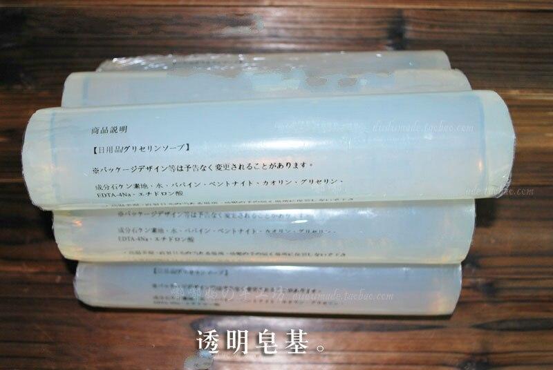 1000G Transparent color Wholesale Pure natural plant soap base milk manual soap essential oil soap not