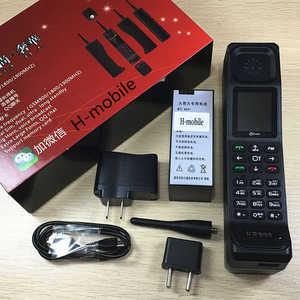 Image 5 - 2019 ใหม่ Super โทรศัพท์มือถือขนาดใหญ่ M999 KR999 Luxury Retro โทรศัพท์เสียง Power Bank สแตนด์บาย Dual SIM Heavy H  โทรศัพท์มือถือ M999