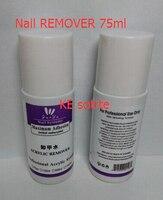 75ML Nail Art Remover Wash Nail Water Brush Cleaner Acrylic JunYu Nail Gel Remover Fragrant Smell