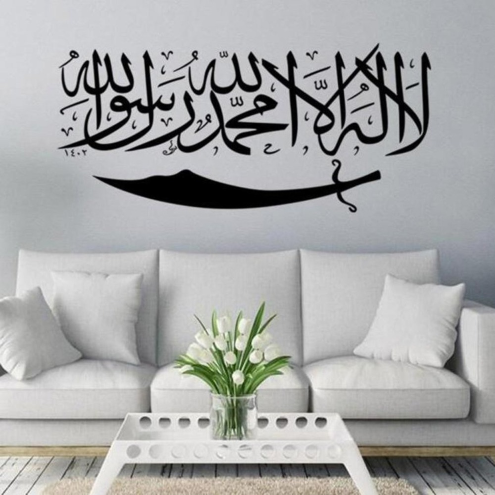 Islamic Muslim Mural Art Removable Calligraphy PVC Decal Wall Sticker Home Decor Office Bedroom Decoration Sticker