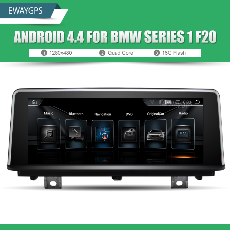 quad core android 4 4 vehicle multimedia player for bmw series 1 2 f20 bluetooth gps navigation. Black Bedroom Furniture Sets. Home Design Ideas