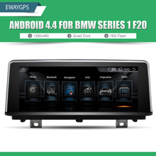 Quad Core Android 4 4 Vehicle multimedia player For BMW Series 1 2 F20 Bluetooth gps