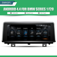 Quad Core Android 4 4 Vehicle Multimedia Player For BMW Series 1 F20 Bluetooth Gps Navigation