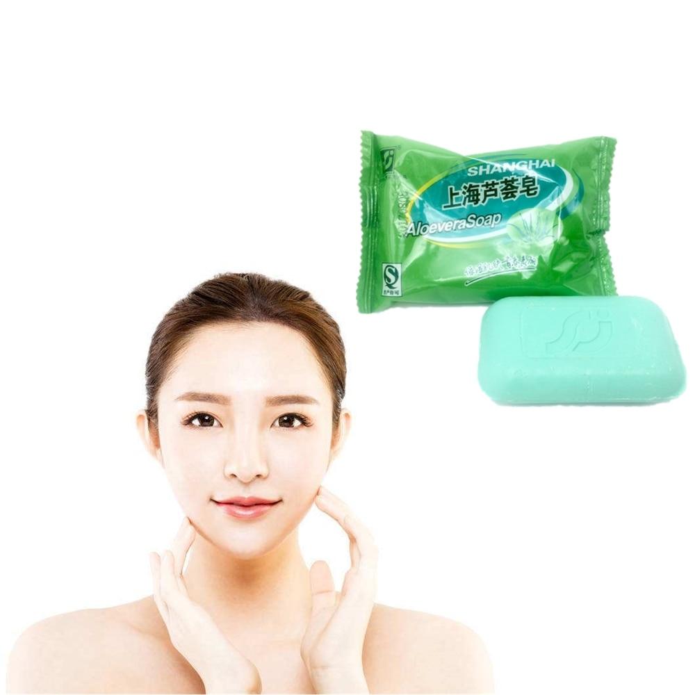 Skin Whitening Natural ALOEVERA Soap Lightening Herbal Body Skin Bleaching Soap Face Cleanser 85g