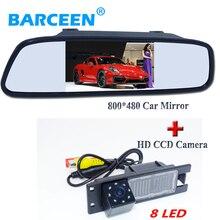 Car-Backup-Camera Vectra-C/zafira Rear-Mirror Auto-Wire Opel Astra B/FIAT for H/corsa-d/Meriva