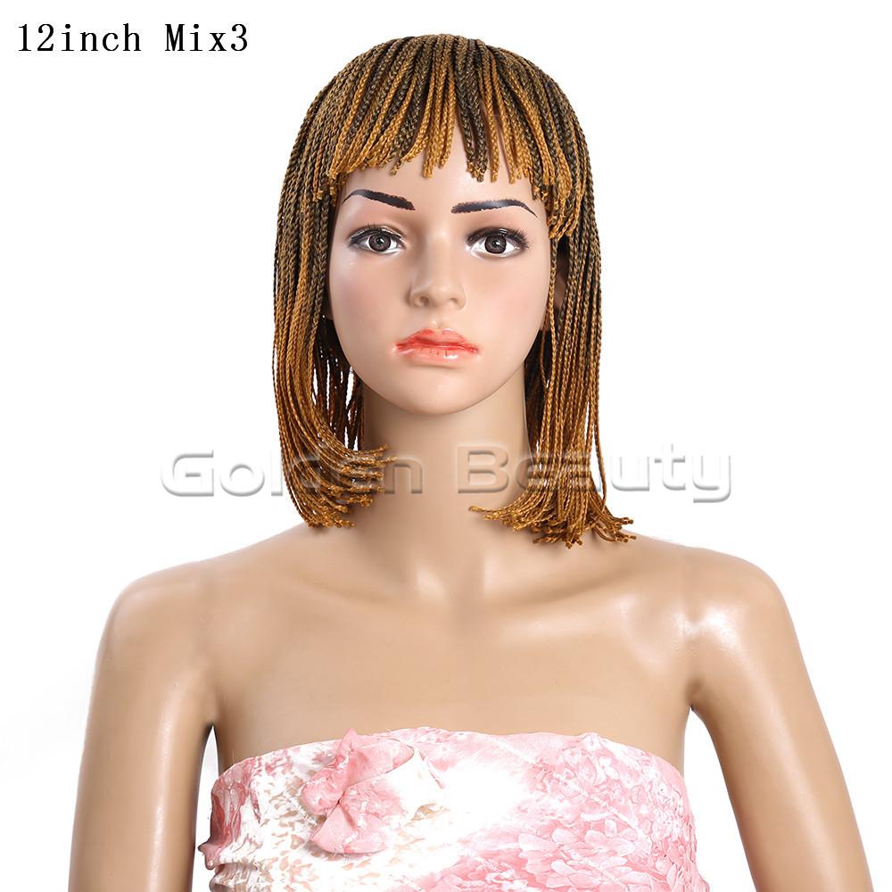 12-Mix3 220gT27 Mirco Box braid (2)