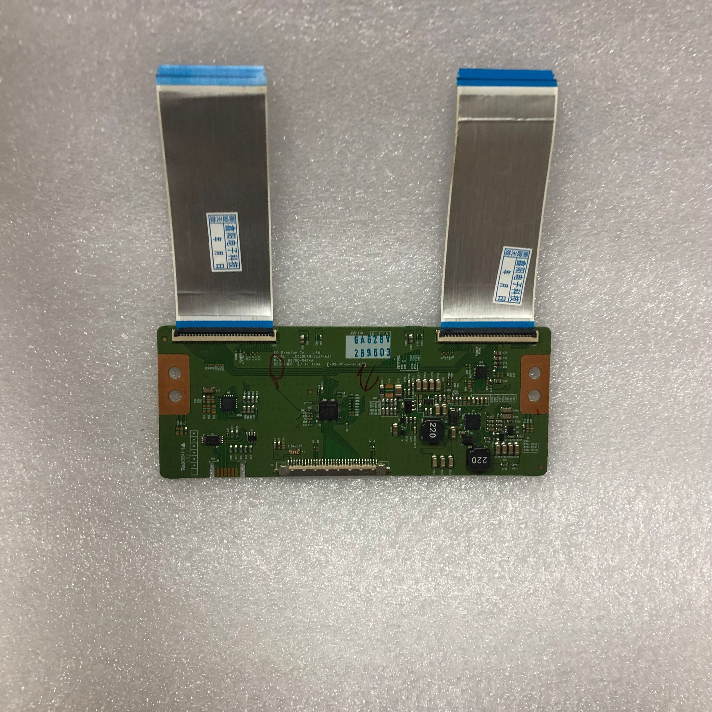 """NEW 32/"""" LC320EXN-SCA1 LCD Display Panel"""