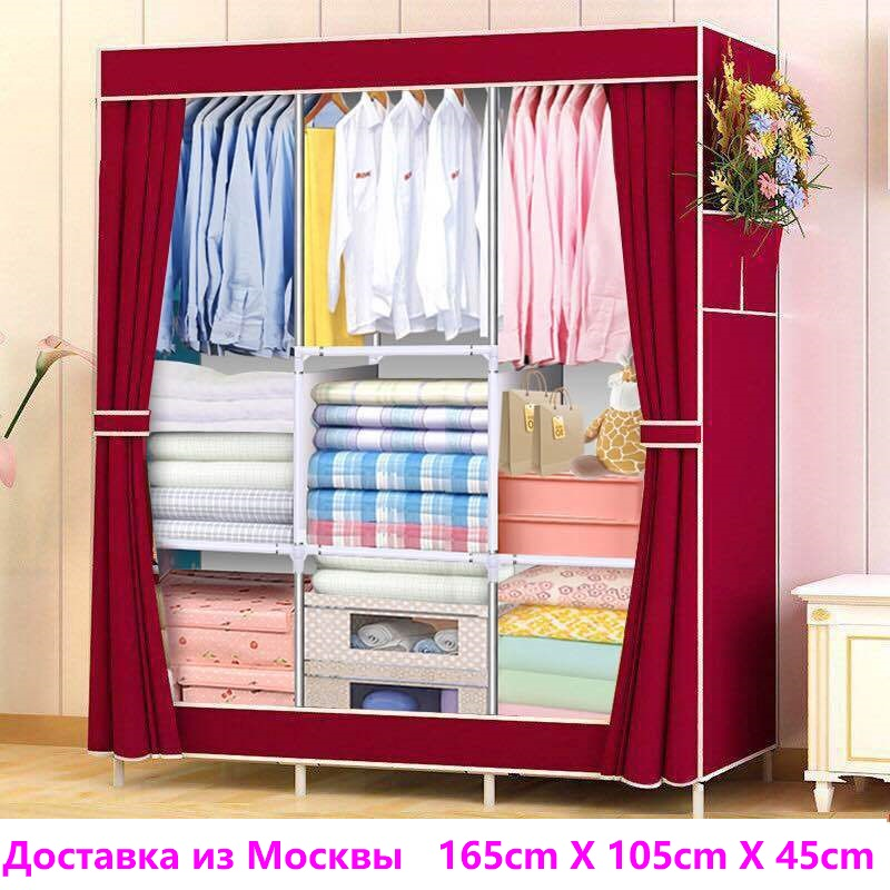 Furniture For Home System Storage Clothes In The Closet Storage Cabinet For Clothing Door Wardrobe Nonwoven Fabric In Moscow