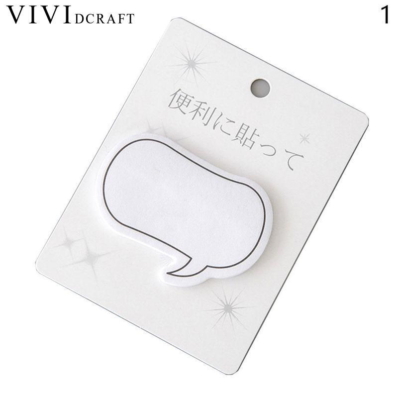 Vividcraft Comic Manga Cloud Dialog Sticker Note Bookmark Sticky Notes Post Nota De Papel Stickers Scrapbook Office Supplies