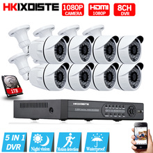 HD 8CH 1080N 1080P CCTV System HDMI AHD DVR 8PCS 2.0MP IR Outdoor Night Vision Security Camera Video Surveillance Kit