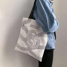 Women's Reusable White Canvas Shopping Bag
