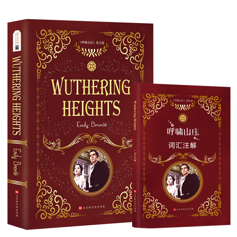 World Famous WUTHERING HEIGHTS (Chinese-English Bilingual Reading) Book For Children Kids Books English Original For Adults