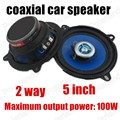 high quality hot sale car audio speaker 2 way 2x100W blue 5 inch Promotional price car coaxial speaker car stereo speaker