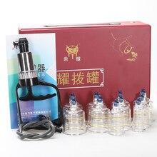 Juego de ventosas para masaje, frascos de ventosas de acupuntura al vacío, tarro de plástico para terapia al vacío, masajeador ventosa